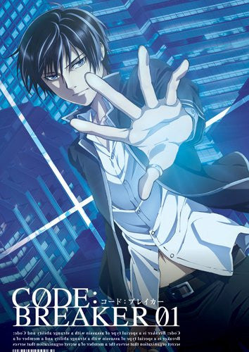 Image 1 for Code: Breaker 01 [Limited Edition]