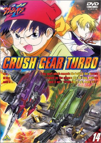 Image 1 for Crush Gear Turbo Vol.14