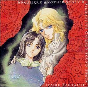 "Image for Angelique Another Story II ~Silhouette Crimson~ Sound Track ""Solitaire Fantasie"""