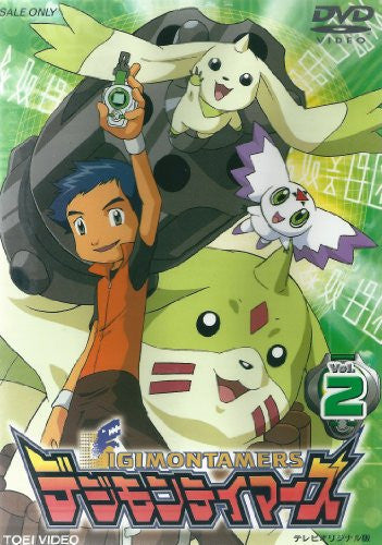 Image 1 for Digimon Tamers Vol.2