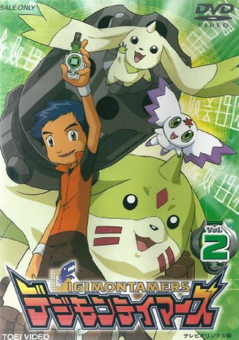 Image for Digimon Tamers Vol.2