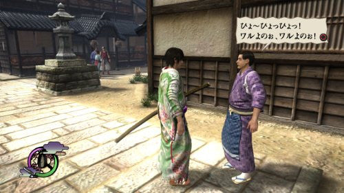 Image 5 for Samurai Dou 4 Plus [PlayStation 3 the Best Version]