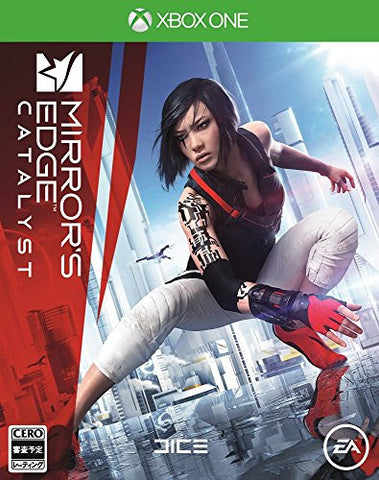 Image for Mirror's Edge: Catalyst