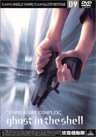 Image 1 for Ghost in the Shell: Stand Alone Complex 09