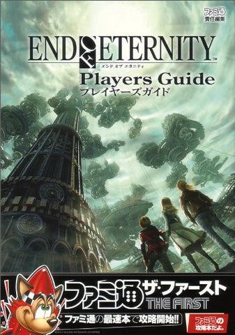 Image for End Of Eternity Players Guide
