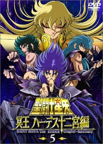 Image for Saint Seiya The Hades Chapter - Sanctuary 5