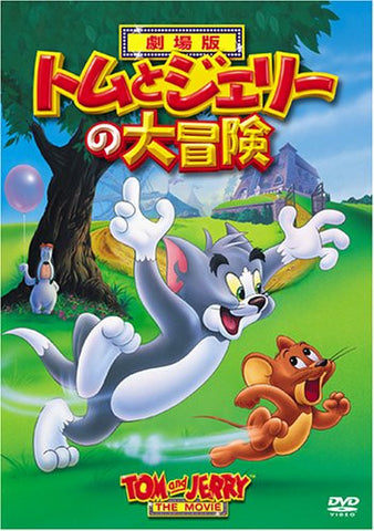 Image for Tom And Jerry The Movie