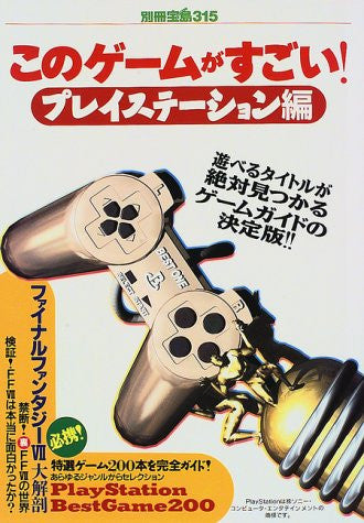 Image for Play Station Best Of 200 Videogame Guide Book / Ps