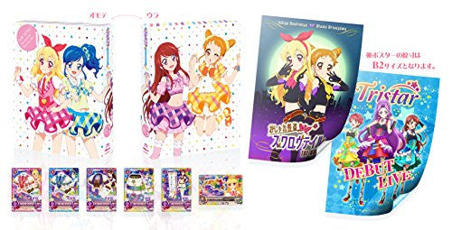 Image 9 for Aikatsu 1st Season Blu-ray Box 1