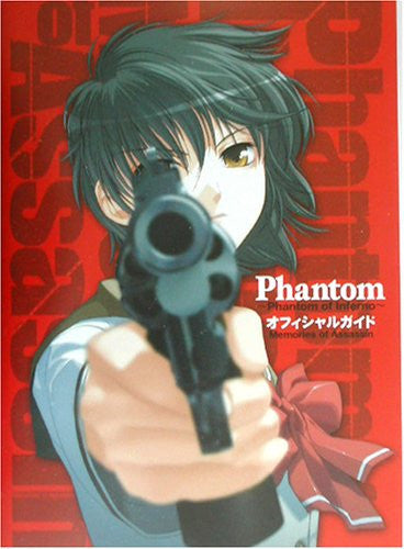 Image 1 for Phantom Phantom Of Inferno Memories Of Assassin Official Guide Book