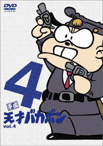 Image for Tensai Bakabon Vol.4