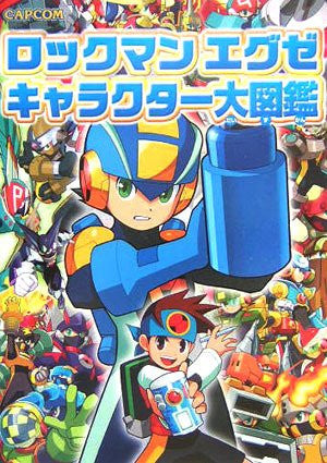 Image 1 for Rockman Exe Character Picture Book