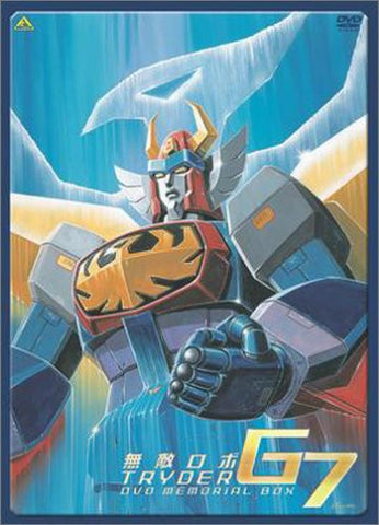 Image for Muteki Robo Tryder G7 Memorial Box