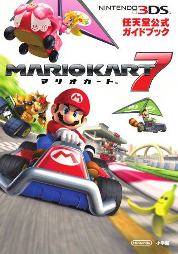 Image 1 for Mario Kart 7 Nintendo Official Guide Book / 3 Ds