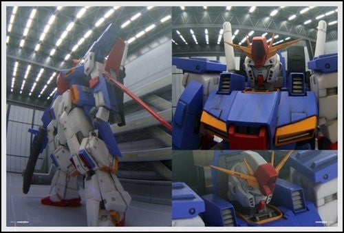 Image 3 for Mobile Suit Gundam   Masterpiece ΖΖ Gundam   Nihon Ban