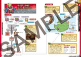 Thumbnail 2 for Dragon Quest Monsters 3 D Powerful Data Guide Book