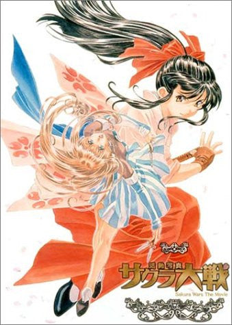 Image 1 for Sakura Taisen Katsudo-shashin  [Limited Edition]
