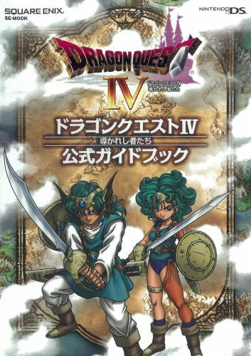 Image 1 for Dragon Quest Iv: Michibikareshi Monotachi Official Guide Book (Ds)