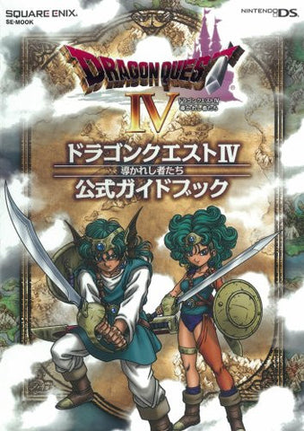 Image for Dragon Quest Iv: Michibikareshi Monotachi Official Guide Book (Ds)