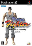 Virtua Fighter 5 - 5