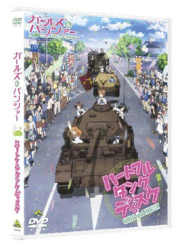 Image 2 for Girls Und Panzer - Heartful Tank Disc [2DVD+CD]