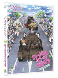 Thumbnail 2 for Girls Und Panzer - Heartful Tank Disc [2DVD+CD]