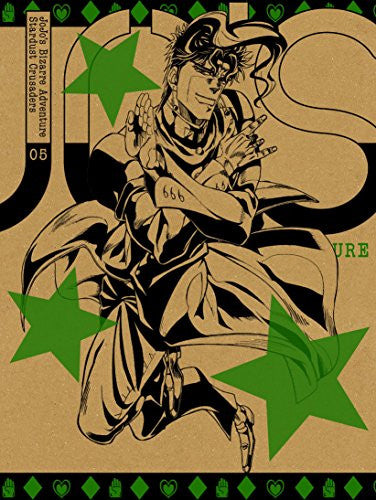 Image 2 for JoJo's Bizarre Adventure Stardust Crusaders Vol.5 [Limited Edition]