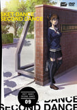 Thumbnail 2 for Sket Dance - Second Dance 09 [DVD+CD Limited Edition]