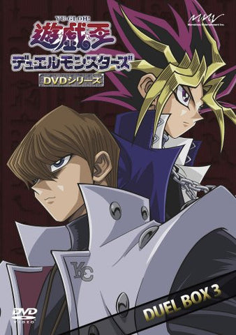 Image for Yu-Gi-Oh! Duel Monsters Duel Box 3