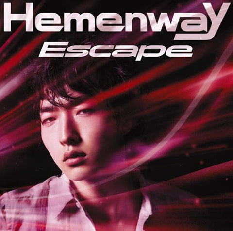 Image for Escape / Hemenway