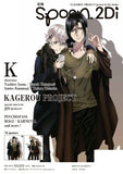 Thumbnail 2 for Bessatsu Spoon #33 2 Di Kagerou Project Japanese Anime Magazine W/Poster