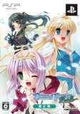 Thumbnail 1 for Princess Frontier Portable [Limited Edition]