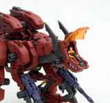 Thumbnail 5 for Zoids - RZ-030 Gun Sniper - Highend Master Model - 1/72 - Naomi Custom with Wild Weasel Unit (Kotobukiya)