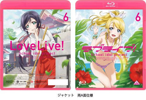 Image for Love Live 6