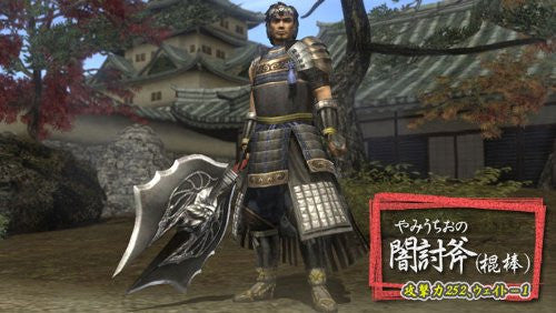 Image 8 for Nobunaga no Yabou Online 10th Anniversary Box