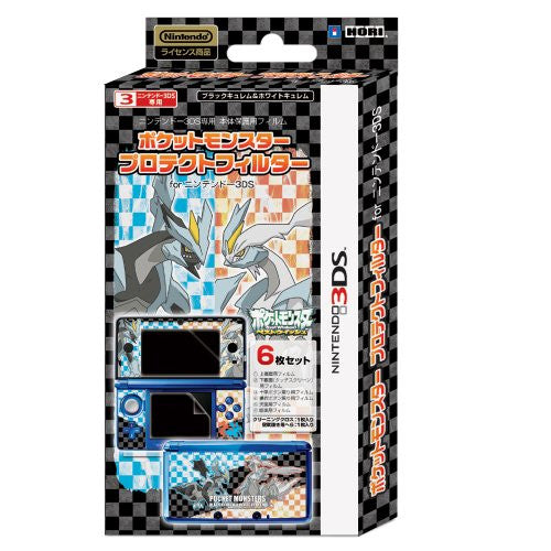Image 1 for Pocket Monster Protection Filter for 3DS (Black Kyurem & White Kyurem Version)