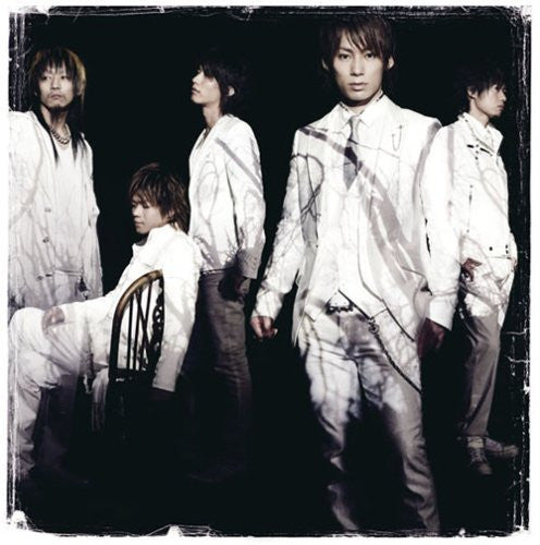 Image 1 for Hakanaku mo Towa no Kanashi / UVERworld