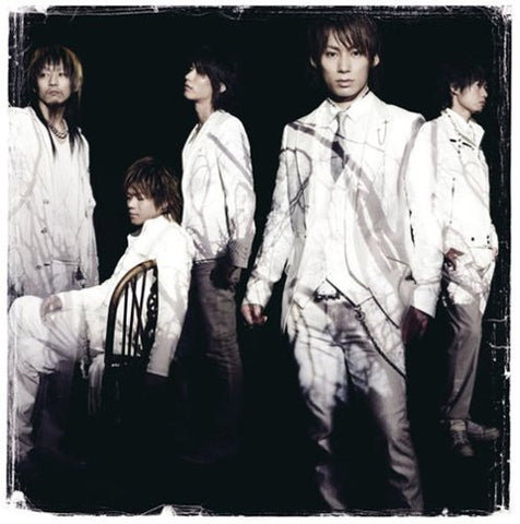 Image for Hakanaku mo Towa no Kanashi / UVERworld