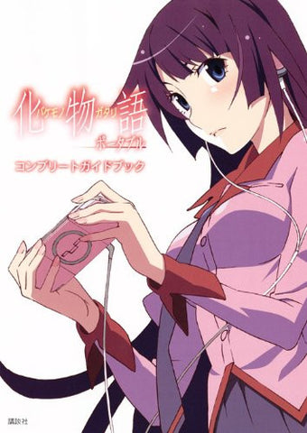 Image for Bakemonogatari Portable Complete Guide Book