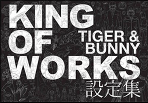 Image 3 for Tiger And Bunny   King Of Works