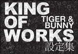 Thumbnail 3 for Tiger And Bunny   King Of Works