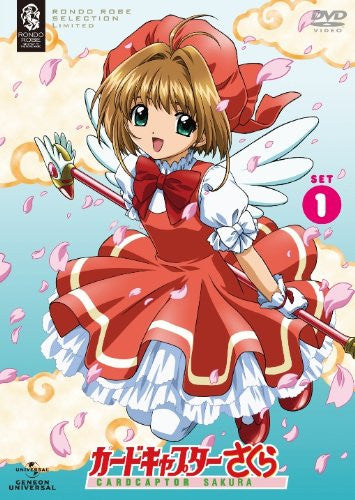 Image 1 for Cardcaptor Sakura Set 1 [Limited Pressing]