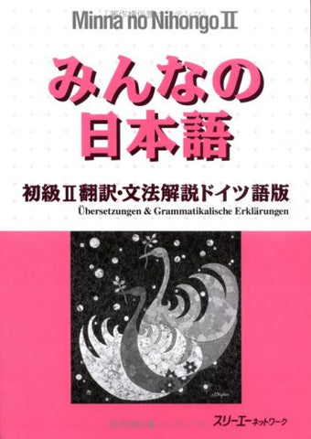 Image for Minna No Nihongo Shokyu 2 (Beginners 2) Translation And Grammatical Notes [German Edition]