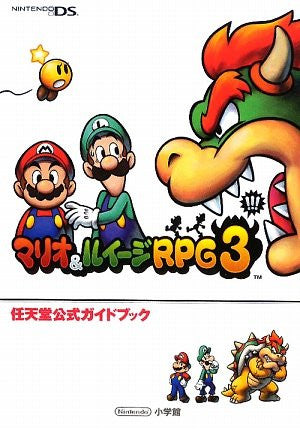 Image 1 for Mario & Luigi: Bowser's Inside Story Official Strategy Guide Book / Ds