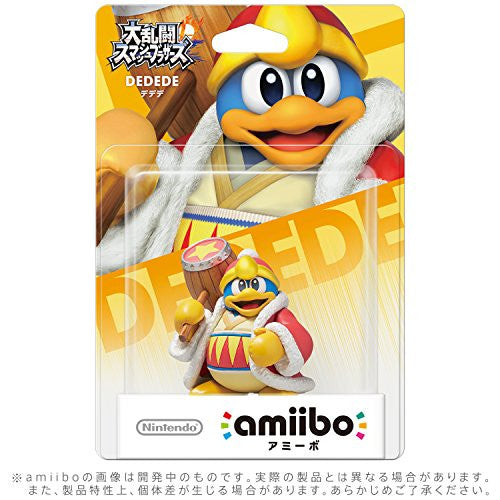 Image 2 for amiibo Super Smash Bros. Series Figure (Dedede)