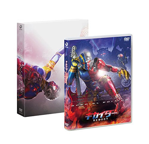 Image 1 for Kikaider Reboot Dvd Special Edition