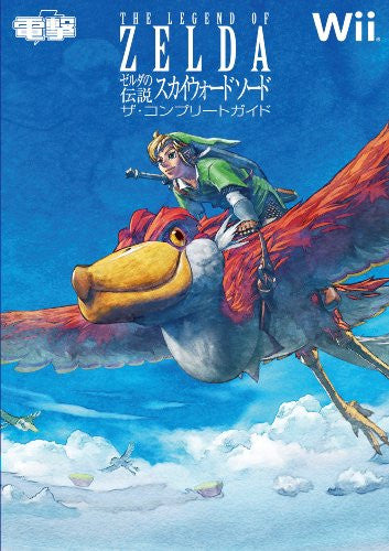 Image 1 for The Legend Of Zelda: Skyward Sword The Complete Guide