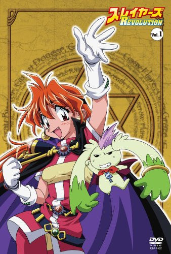 Image 1 for Slayers Revolution Vol.1