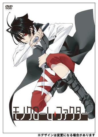 Image for Monochrome Factor Vol.1 [Limited Edition]