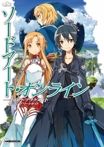 Image 2 for Sword Art Online: Hollow Fragment The Complete Guide